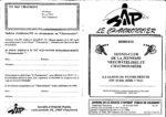 SIP2000-084